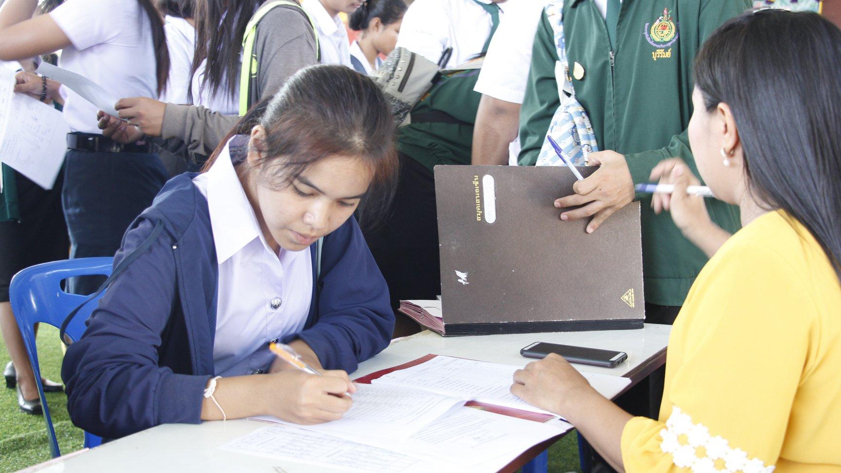 วิทยาลัยเกษตรและเทคโนโลยีบุรีรัมย์ รับลงทะเบียนเรียน และเปิดภาคเรียนที่ 1 ประจำปีการศึกษา 2562